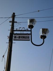 レトロ街灯