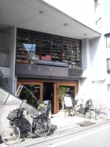 HORIGUCHI 世田谷本店