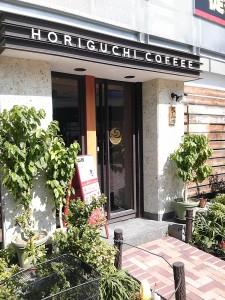 HORIGUCHI 千歳船橋駅前店