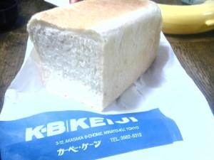 カーベーケージのハードなパン
