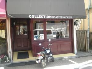コレクション ロースターズ コーヒー