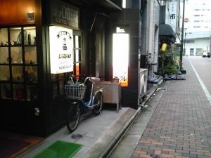 2013 9.16 台風のランブル