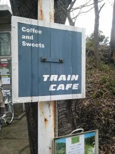 トレインカフェ入り口