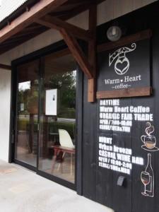 ウォームハートコーヒー