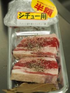 半額 牛肉!!