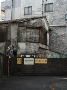 早稲田 つたの家