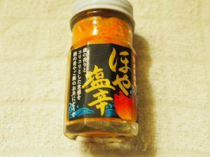 ホヤ貝の塩辛