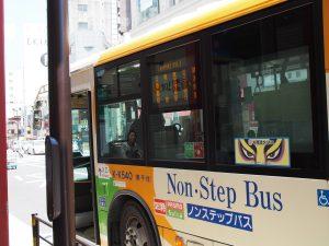 日暮里駅いき 都バス