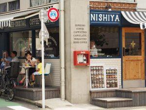 2017.7.24ニシヤコーヒーハウス