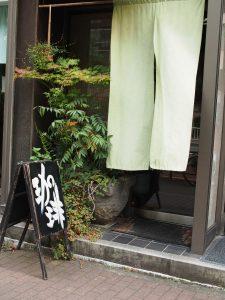 2017.7.3草枕
