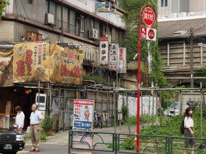 昭和なビル