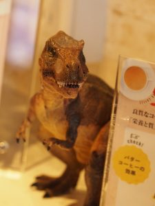 恐竜がイメージキャラ