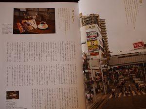 市場カフェの記事