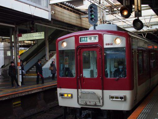 近鉄線 カッコいい ちょっと京成電車を感じる