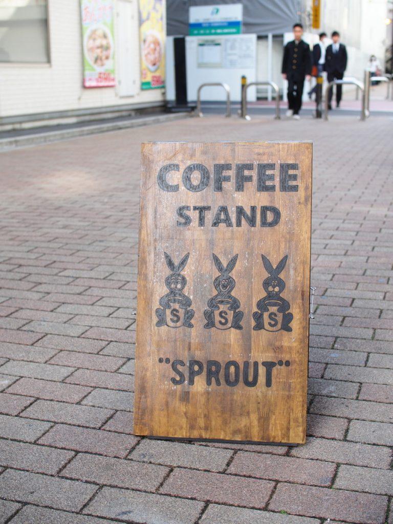 コーヒースタンド SPROUT