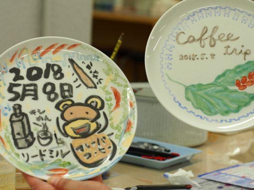 記念で作った絵皿