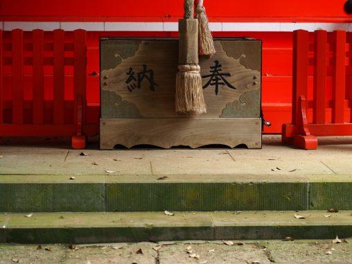 旭町の神社