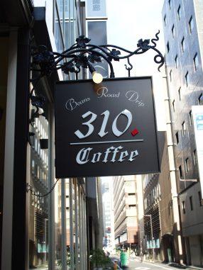 310.COFFEE