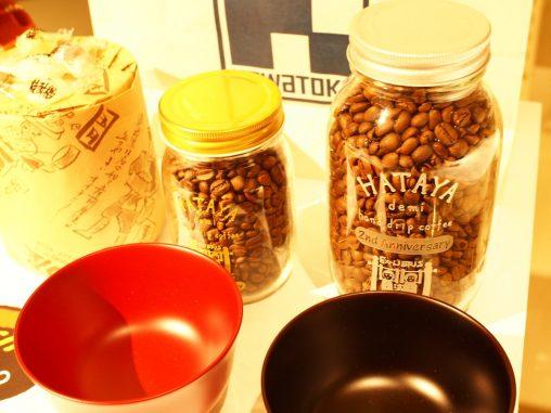 機屋のコーヒー 展示