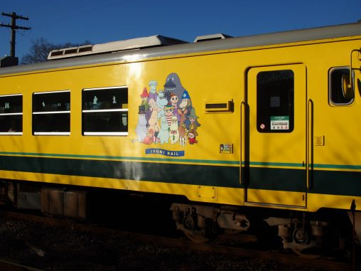 かえりもムーミン列車