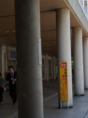 船橋東武の地上通路