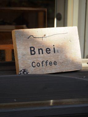 ブネイコーヒー2019.6.17