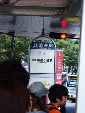 渋谷から阿佐ヶ谷へ向かうバス