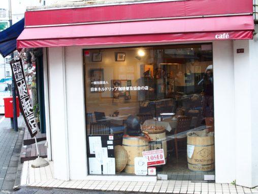 繁田さんの店