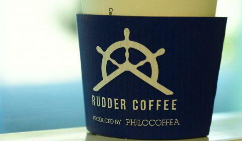旅のお供に・・・ラダーコーヒー