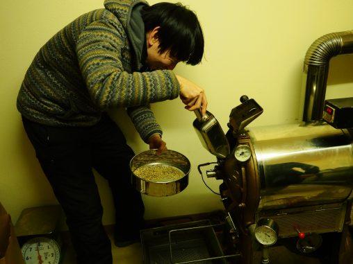 豚ガマ 焙煎