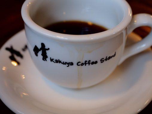 カクヤコーヒー