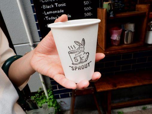 スプラウトコーヒー 2020.6.1
