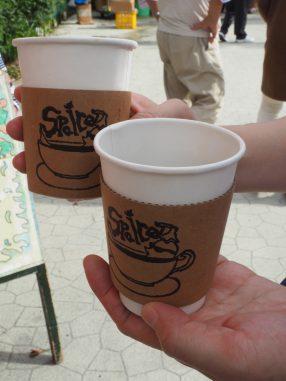 スパイスコーヒー