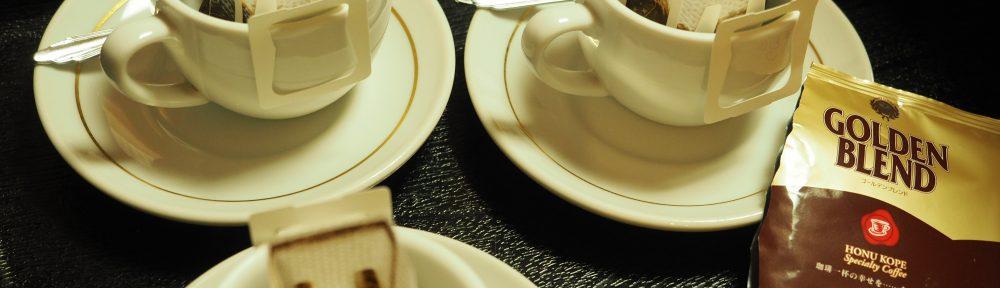 旅館で朝食ドリップパック