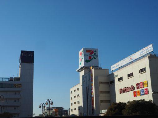 東武とヨーカドー