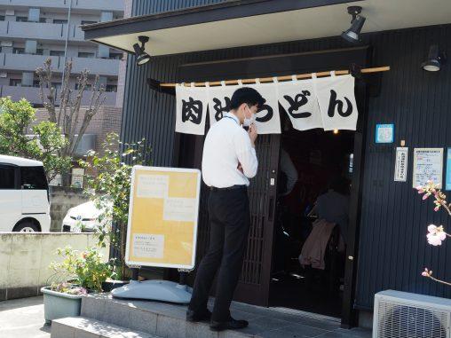 肉汁うどん2021.3.29