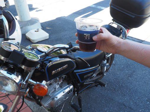 アイスコーヒーで休憩