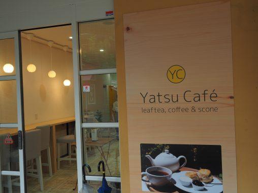 ヤツカフェ